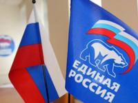 Состоялась первая встреча в рамках предварительного голосования  за кандидатов в губернаторы Новгородской области
