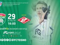 Текстовая трансляция матча «Тосно» - «Спартак-2»
