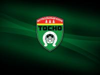 «Тосно» матчи премьер-лиги сыграет в Великом Новгороде