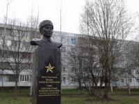 Тулеген Тохтаров теперь увековечен в Старой Руссе не только в названии улицы