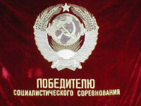 У «Крестецкой строчки» украли наградные знамена времен СССР, которые удалось вернуть в музей фабрики