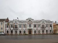В Великом Новгороде дом Сметанина стал гостиницей