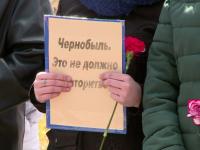 В Великом Новгороде ликвидаторы Чернобыльской аварии отметили её годовщину