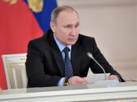 В Великом Новгороде Владимир Путин проводит заседание президиума Госсовета