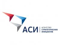 Визит руководителя АСИ в Новгородскую область начался с общения с социально-ориентированными некоммерческими организациями