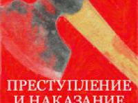 За преступления на 400 тысяч рублей — наказание в 400 часов обязательных работ