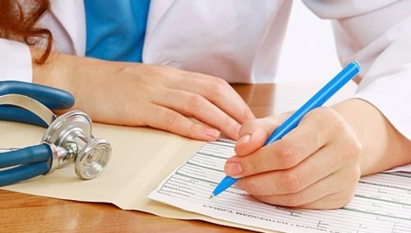 щенок, должна ли медсестра выписывать больничный библиотека: