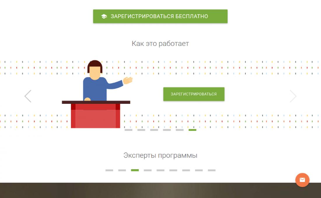 Новгородцы смогут развивать предпринимательские навыки с помощью бесплатной программы «Бизнес класс»