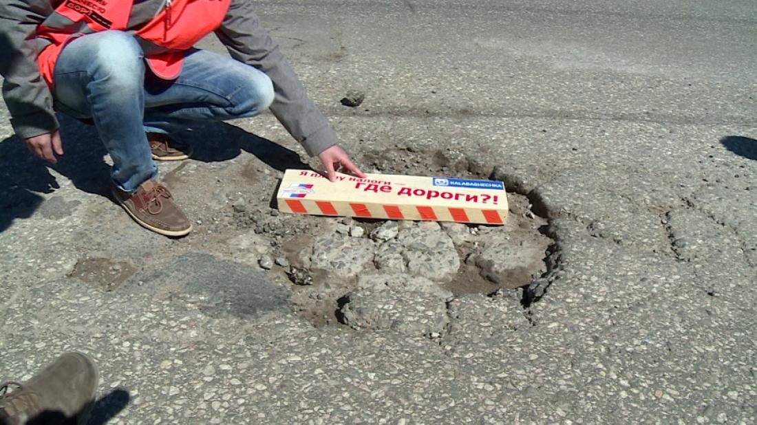 Чиновника мэрии Великого Новгорода уволили в связи с проектом «Дорожная инспекция ОНФ / Карта убитых дорог»