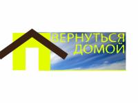 747 374 рублей собрано в рамках акции в помощь жителям 12 сгоревших квартир в Панковке