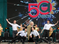 «Акрон» отмечает 50-летний юбилей