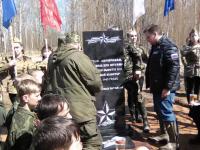 Андрей Никитин окажет поддержку поисковому движению