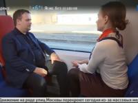Андрей Никитин рассказал Эвелине Закамской о том, как решается проблема «Ласточки»