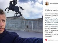 Антон Комолов начал знакомство с Великим Новгородом с монументальной путаницы