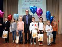 Более 40 новгородских школьников стали победителями и призерами конкурса детских рисунков «Мой дом. Мой город. Мой «Акрон»