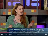 Более 400 новгородцев уже приняли участие в телемарафоне «Вернуться домой» в помощь пострадавшим от пожара в Панковке