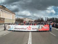 Фоторепортаж: 9 мая, Великий Новгород, Бессмертный полк