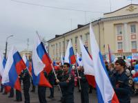Фоторепортаж: Новгородский Первомай