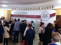 Хроника новгородской сессии ПМЭФ в он-лайн режиме