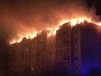 Комментарий Игоря Верходанова о предстоящей комиссии по пожару в Панковке