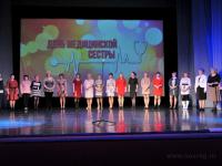 Лучшие медсестры Новгородской области получили награды