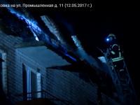 На пожаре в Панковке есть пострадавший. Видео ликвидации ЧС с участием Игоря Верходанова от НТ