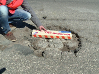 ОНФ проанализировало причину того, почему дороги в Великом Новгороде плохи