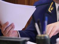 Сегодня в Шимске будет работать мобильная приемная прокурора области