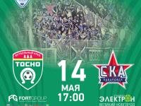 Текстовая трансляция матча «Тосно» - «СКА-Хабаровск»