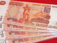 В Пестовском районе пенсионерка отдала мошеннице десять тысяч рублей за купюры «Банка приколов»