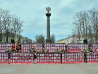 В Великом Новгороде у стелы «Город воинской славы» стартовала акция «Мы помним»
