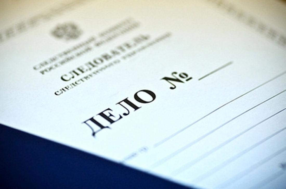 В Великом Новгороде возбуждено новое уголовное дело по обманутым дольщикам. Теперь на 60 млн рублей