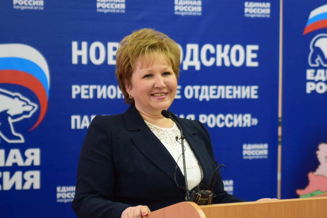 Елена Писарева сложила полномочия секретаря новгородского регионального отделения «Единой России»