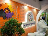 1 сентября в Великий Новгород придут новые знания: НВ о «Кванториуме»