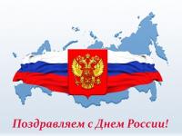 Андрей Никитин и Елена Писарева поздравили новгородцев