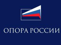 Андрей Никитин: «Опора России» может нам дать обратную связь с предпринимателями»