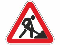 Андрей Никитин попросил новгородцев помочь в контроле качества дорожных работ