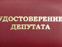 Депутат Новгородской облдумы Юрий Ивлев лишен мандата