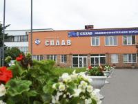 Корпорация «Сплав» инвестирует 100 млн рублей в создание нового производства