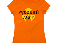 Николай Новичков: «Не могу однозначно сказать, что музей мата в Старой Руссе не нужен»