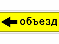 «Новгородавтодор» объяснил, как объехать разрушенную дорогу у Любытина