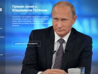 О чем мы спросим Путина 15 июня?