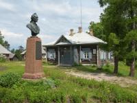 После публикации в «Новгородских Ведомостях» прокуратура требует отремонтировать дорогу к музею Суворова