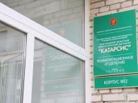 Реабилитационному отделению «Катарсиса» в Торбине исполняется 10 лет