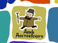 Санкт-Петербург скоро вновь «накроет» День Достоевского. Сотрудники старорусского музея пока наблюдают за праздником издалека