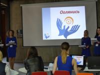 Студенты РаНХиГС победили во Всероссийском конкурсе в номинации «Лучший социальный эффект»