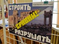 Терроризм стал темой выставки в новгородском кремле