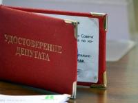 В Новгородской области очередной депутат лишился мандата, не пожелав раскрыть свои доходы