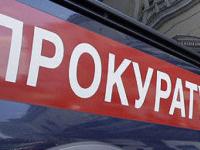 В Новгородской области прокурорская проверка здравоохранения выявила почти полсотни нарушений закона