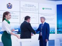 В Новгородской области «Сбербанк» поддержит развитие ряда направлений: от ЖКХ до строительства